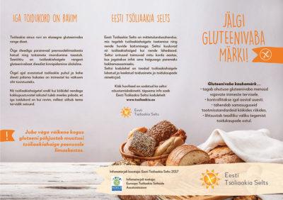 Jälgi gluteiinivaba kaubamärki