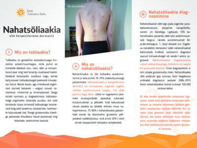 Nahatsöliaakia e herpetiformne dermatiit