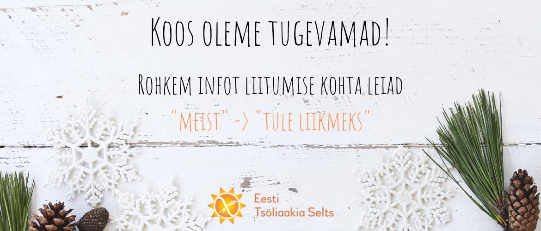 Eesti Tsöliaakia Selts koos oleme tugevamad
